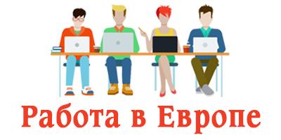 ad: eurojobmarket.com