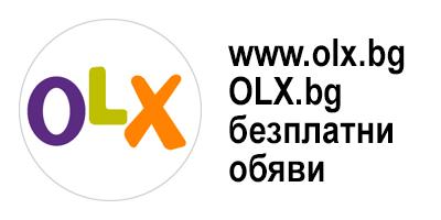 ad: olx.bg