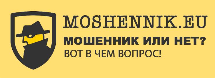 moshennik.eu