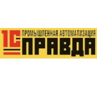 Логотип: 1С Правда