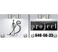 Логотип: D-project веб дизайн студия