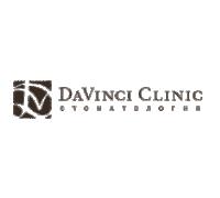 Логотип: DaVinci Clinic