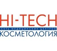 Логотип: Hi-Tech Косметология