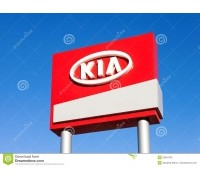 Логотип: Kia Motors Russia