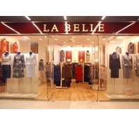 Логотип: La Belle, магазин одежды