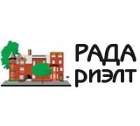 Логотип: Агентство недвижимости Рада-Риэлт