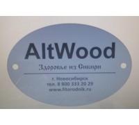 Логотип: AltWood
