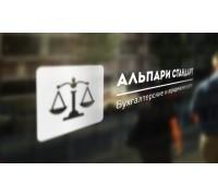 Логотип: Альпари Стандарт