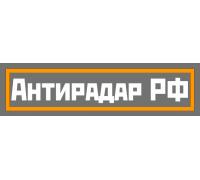 Логотип: АнтирадарРФ