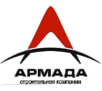 Логотип: АрмадаСтрой