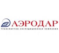 Логотип: АЭРОДАР