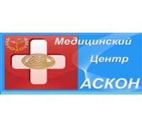 Логотип: Аскон