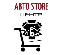 Логотип: «Авто Store Центр»