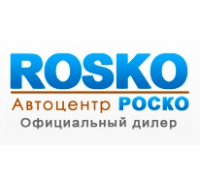 Логотип: Автоцентр Роско