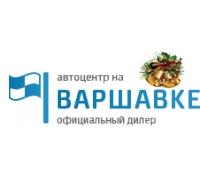 Логотип: Автоцентр Варшавский