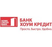 Логотип: Банк Хоум Кредит