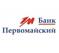 Логотип: Банк «Первомайский»