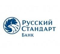 Логотип: Банк Русский Стандарт