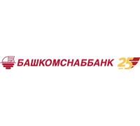 Логотип: Башкомснаббанк