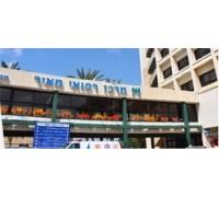 Логотип: Больница Меир в Израиле