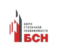 Логотип: Бюро Столичной Недвижимости