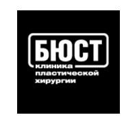 Логотип: Бюстклиника
