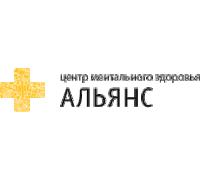 Логотип: Центр ментального здоровья Альянс