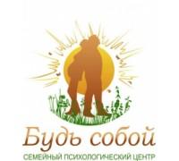 Логотип: Центр психологической помощи