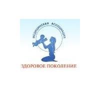 Логотип: Центр Здоровое поколение