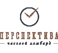 Ломбард часов москва перспектива авто в аренду белгород без залога