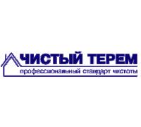 Логотип: Чистый Терем