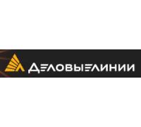 Логотип: Деловые Линии