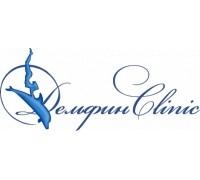 Логотип: Дельфин Clinic
