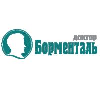 Логотип: Доктор Борменталь