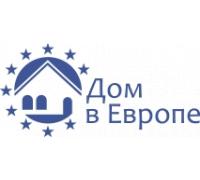 Логотип: Дом в Европе