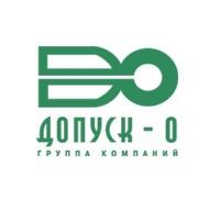 Логотип: Допуск-0 (Строинтэкс)