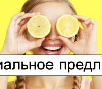Логотип: eurowork.kz EUROWORK Казахстан