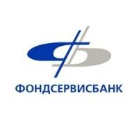 Логотип: ФОНДСЕРВИСБАНК