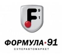 Логотип: Формула 91