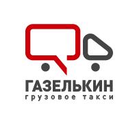 Логотип: Газелькин