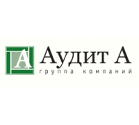 Логотип: ГК Аудит А