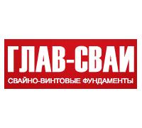 Логотип: Глав-сваи СПб