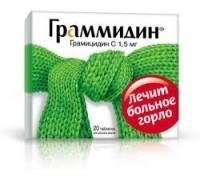 Логотип: Граммидин
