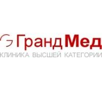 Логотип: Гранд Мед