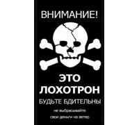 Логотип: Гражданство Румынии, Болгарии, ЕС - отзывы лохотрон мошенники.