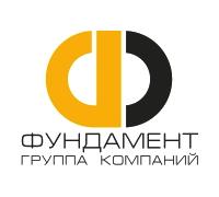 Логотип: Группа компаний Фундамент