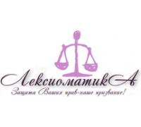 Логотип: Группы компаний