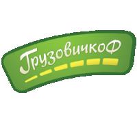 Логотип: Грузовичкоф