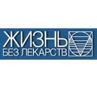 Логотип: Грэвитрин
