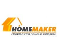 Логотип: Хоум Мейкер